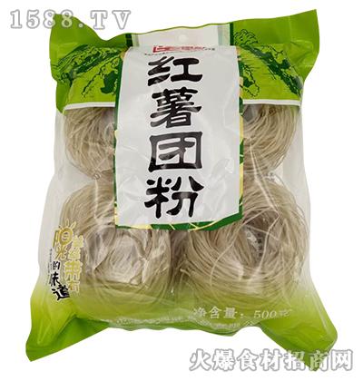 华畅红薯团粉500g