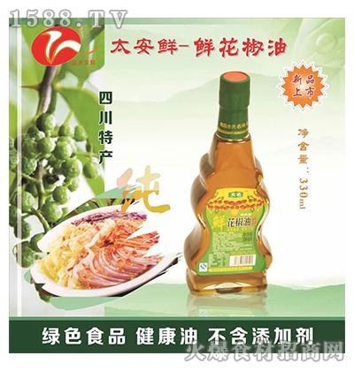 天名-太安鲜-鲜花椒油330ml