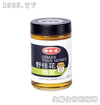 黄帝颂野桂花蜂蜜1000g