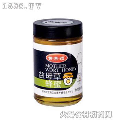 黄帝颂益母草蜂蜜1000g