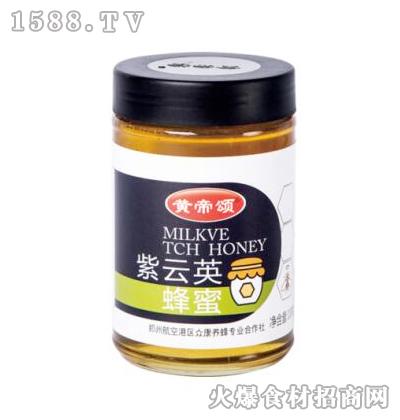 黄帝颂紫云英蜂蜜1000克