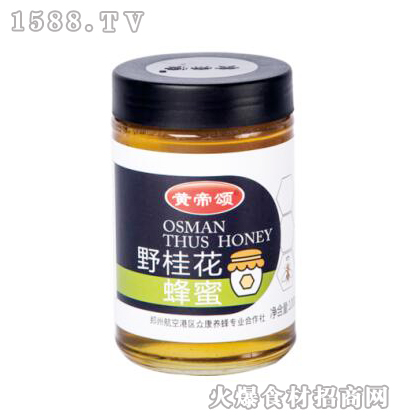 黄帝颂野桂花蜂蜜1000克