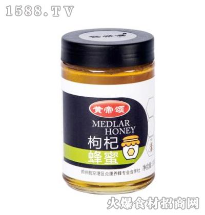 黄帝颂枸杞蜂蜜1000克