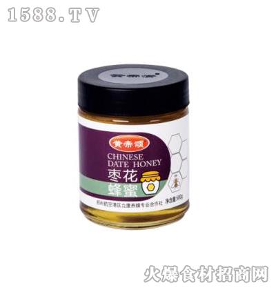 黄帝颂枣花蜂蜜500克