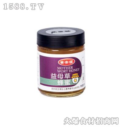 黄帝颂益母草蜂蜜500克