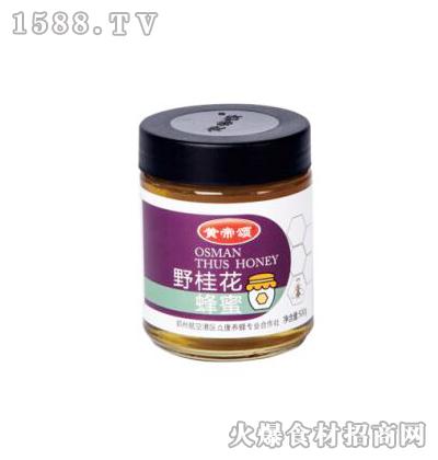 黄帝颂野桂花蜂蜜500克
