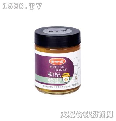 黄帝颂枸杞蜂蜜500克