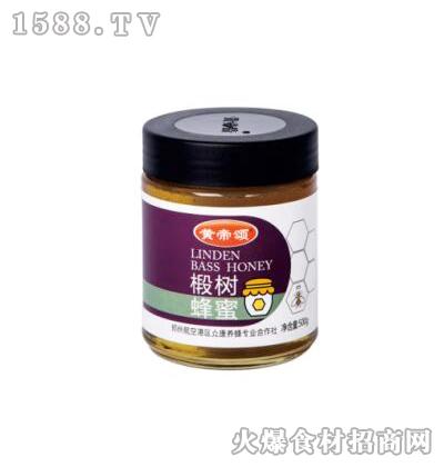 黄帝颂椴树蜂蜜500克