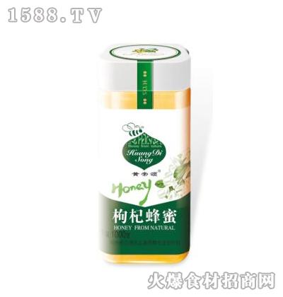黄帝颂枸杞蜂蜜塑料瓶1000克