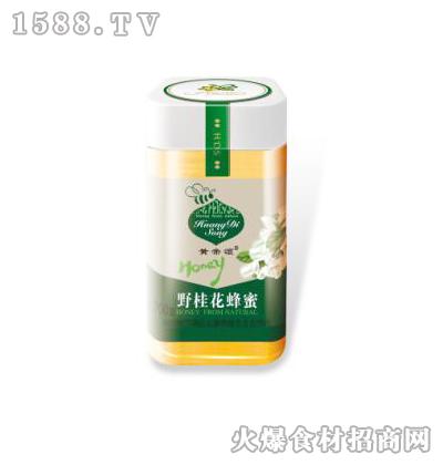 黄帝颂野桂花蜂蜜700克