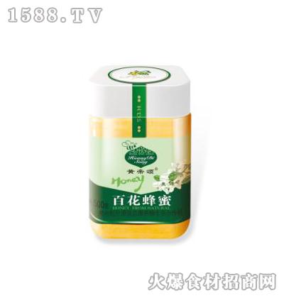 黄帝颂百花蜂蜜塑料瓶500克
