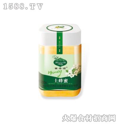黄帝颂土蜂蜜塑料瓶500克