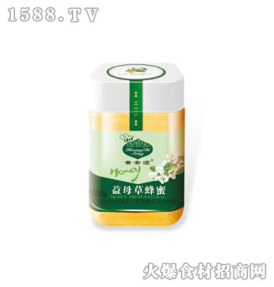 黄帝颂益母草蜂蜜塑料瓶500克