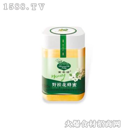 黄帝颂野桂花蜂蜜塑料瓶500克