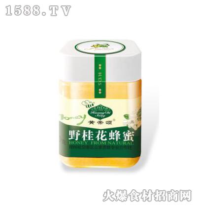 黄帝颂野桂花蜂蜜350克