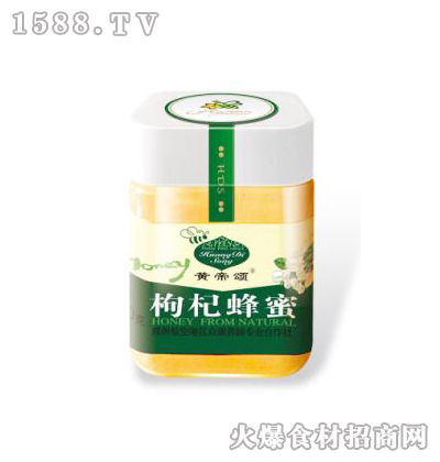 黄帝颂枸杞蜂蜜350克