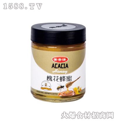 黄帝情槐花蜂蜜500g