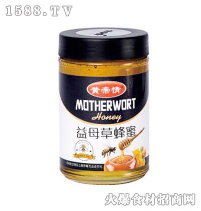黄帝情益母草蜂蜜1000g