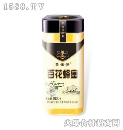黄帝情百花蜂蜜1000克