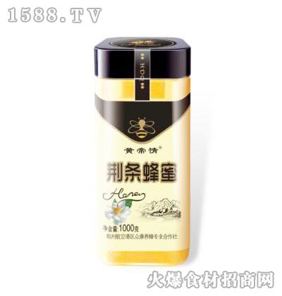 黄帝情荆条蜂蜜1000克