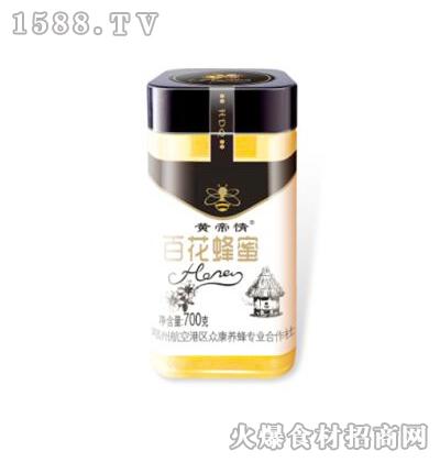 黄帝情百花蜂蜜700克
