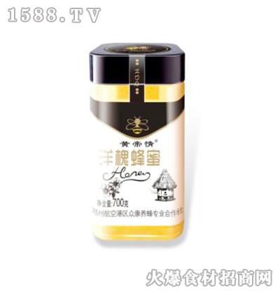黄帝情洋槐蜂蜜700克