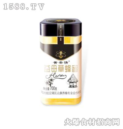 黄帝情益母草蜂蜜700克