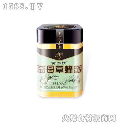 黄帝情益母草蜂蜜500克
