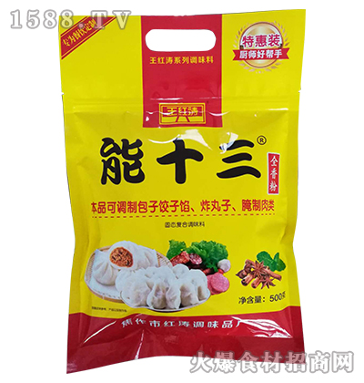 王红涛能十三全香粉调味料500g