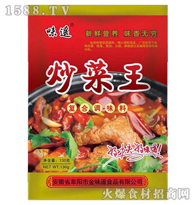 味遥炒菜王复合调味料130克
