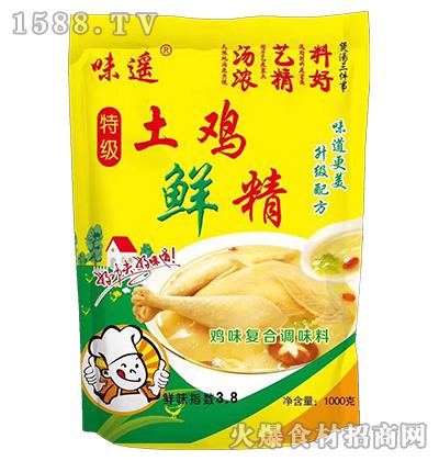 味遥特级土鸡鲜精鸡味复合调味料1000克