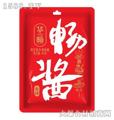 华畅-香辣味畅酱90g