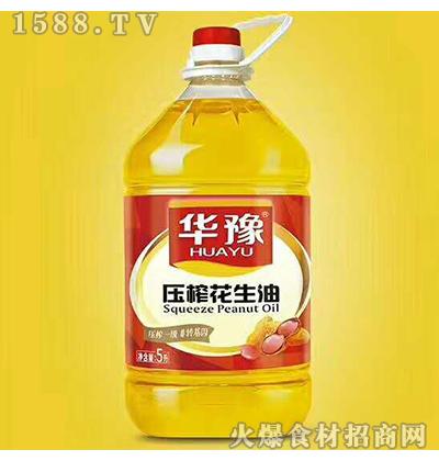 华豫压榨花生油5L