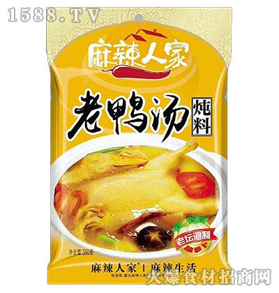 麻辣人家老鸭汤炖料350g