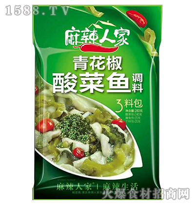 麻辣人家青花椒酸菜鱼调料280g