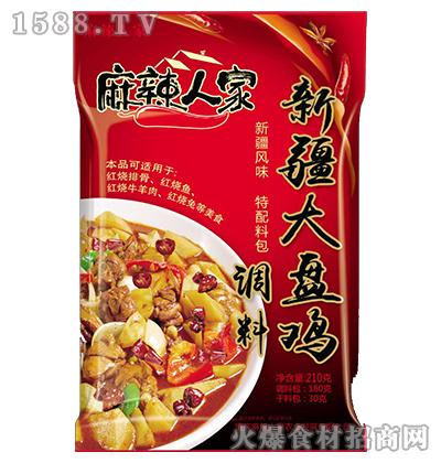 麻辣人家新疆大盘鸡调料160g