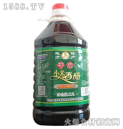崆峒山平凉小米香醋2.5L