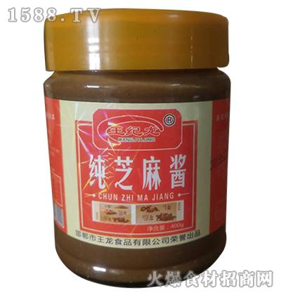 王纪龙纯芝麻酱400g