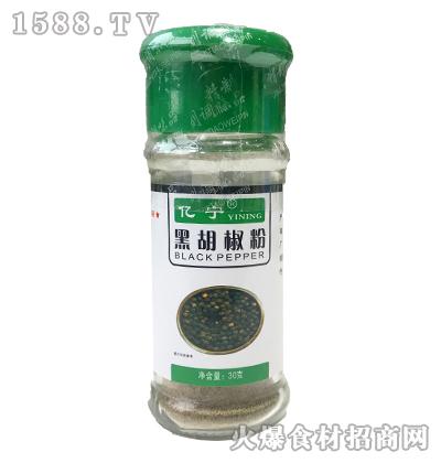 亿宁-黑胡椒粉30g