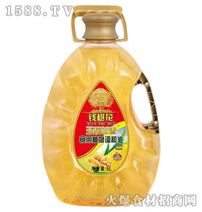 钱树花玉榨花香食用植物油5L