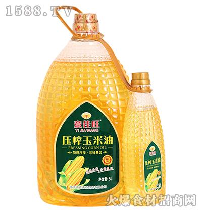 意佳旺压榨玉米油5L