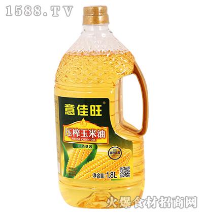 意佳旺压榨玉米油1.8L