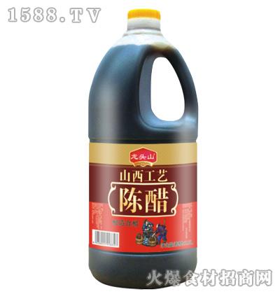 龙头山陈醋(山西工艺)2.5L