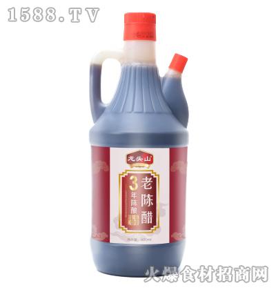 龙头山老陈醋(3年陈酿)800ml