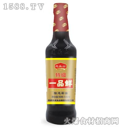 龙头山特级一品鲜酱油500ml