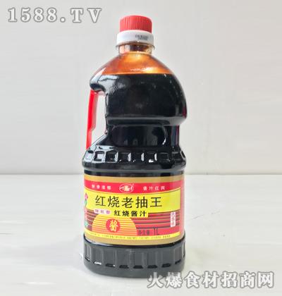 叶邑-特红型红烧老抽王(红烧酱汁)1L
