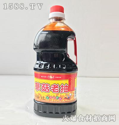 叶邑-特红型草菇老抽1L