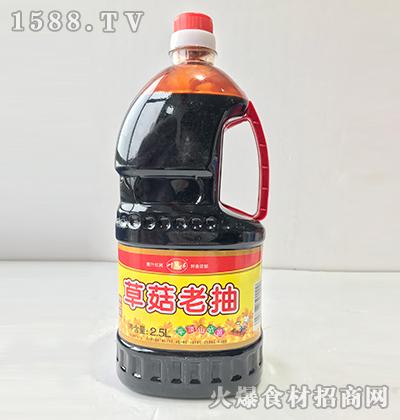 叶邑-草菇老抽2.5L