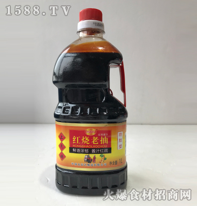 叶邑-红烧老抽1L