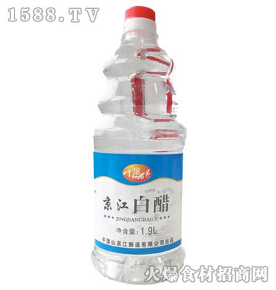 叶邑-京江白醋1.9L